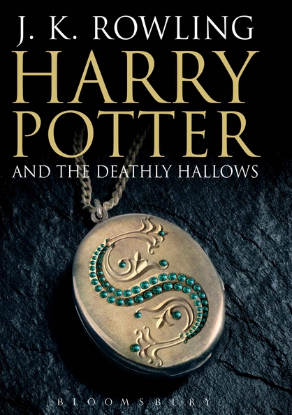 deathly_hallows_adult_cover.png